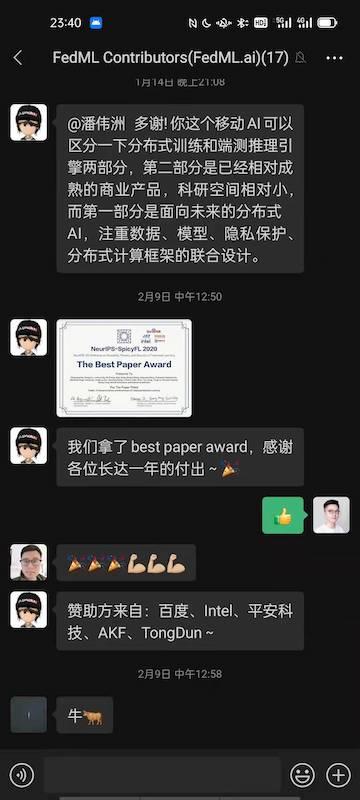 FedML 拿到了 NeurIPS 2020 的 Best Paper Award